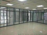 石家莊玻璃隔斷生產廠家