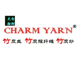charm yarn、竹炭丝、竹子碳化环保健康纤维