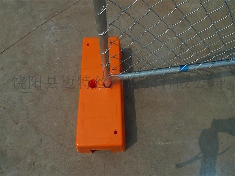 臨時護欄網、鐵馬圍欄、大型活動臨時圍欄、倉庫隔離柵