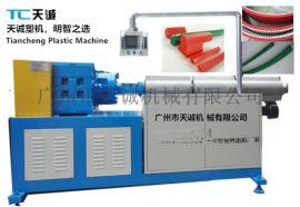 聚氨酯挤出机TPU/PU管材型材生产线 厂家直销