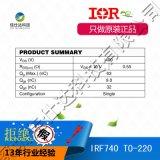 【原裝正品】IRFP460/IRF740/IRFB7437場效應管MOS管 品質高TO-220/TO-247 IR貨源充足 歡迎詢價