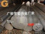 5A05焊接船舶汽车零件铝板