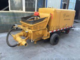 申鑫牌混凝土输送泵  砂灰喷浆机  湿式喷射机