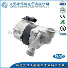 汽车电子泵基本组成,新能源汽车水泵厂家
