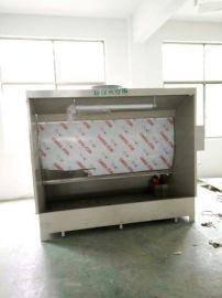 浙江环保喷漆设备水帘幕喷漆柜UV光氧低温等离子移动式旱烟机无泵水帘柜