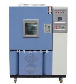 高低温试验箱(GDW-100)