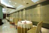 深圳寶安飯店活動隔牆供應 包安裝設計