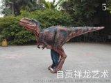 自贡祥龙艺术仿真恐龙—— 仿真恐龙制作步骤