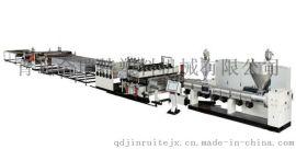 新型塑料建筑模板设备,中空建筑隔板生产线