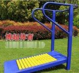 标准健身器材生产厂家