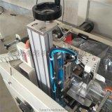 450型边封机   空调管包装机