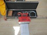 餐饮用便携直读式快速油烟检测仪