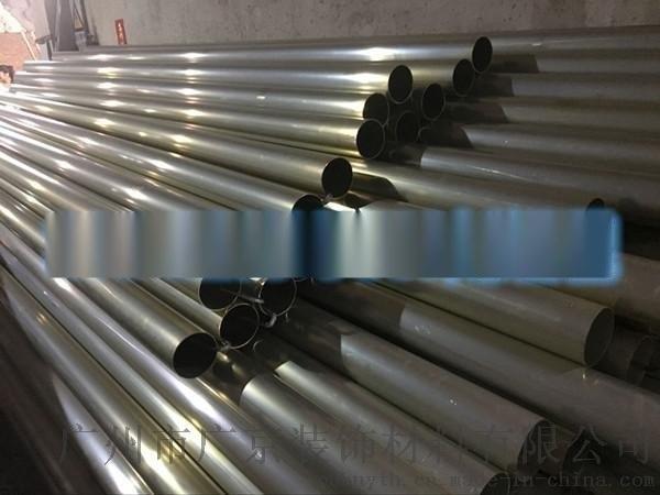 昆明鋁圓管定製加工-鋁圓管品牌廠家