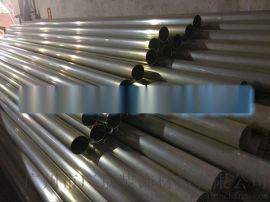 昆明铝圆管定制加工-铝圆管品牌厂家