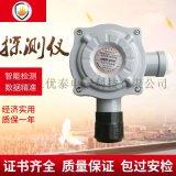 安可信AEC2331a点型甲醇浓度报警器工业