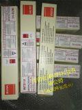 进口法奥迪VAUITD-110堆焊耐磨焊条 焊丝
