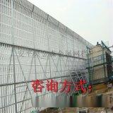 南通城市高架桥景观声屏障@金属板直立式声屏障厂家