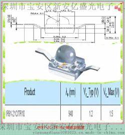 台湾亿光原装  940NM红外线发射管SMD发射器贴片式红外发射接收IR91-21C-TR10