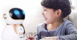 海尔小帅智能机器人第五代5.0机器人教育娱乐学习