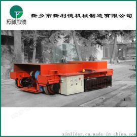 称重平台钢包转运车非标定制钢包水周转车