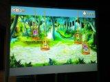 儿童亲子沙滩地面投影3D互动投影墙面砸球设备滑梯画画游戏机厂家