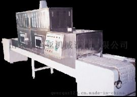 瓜子微波干燥设备厂家
