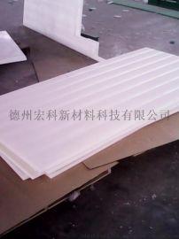 超高分子量聚乙烯板UHMWPE板护舷贴面板生产厂家