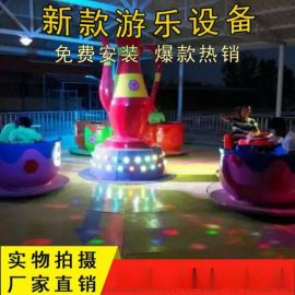 儿童游乐园设备旋转咖啡杯厂家多功能游乐项目