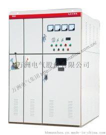10kv高压电容补偿柜 低压电容补偿柜 高低压无功功率补偿柜