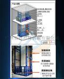 化工防爆货梯厂家防爆升降货梯保障防爆液压货梯安全