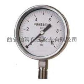 西安铂科YE-100B不锈钢膜盒压力表