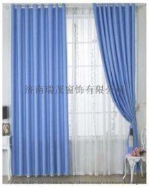 定制窗帘成品简约现代遮光布卧室落地窗飘窗蓝色