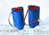 深圳18650锂电池生产商|庭院灯|景观灯电池组