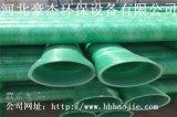 玻璃钢电缆保护管厂@河源玻璃钢管@玻璃钢电缆管厂家