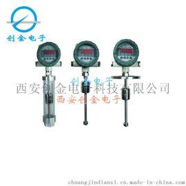 8米浮球液位变送器生产厂家 油积水测流量磁致伸缩液位变送器