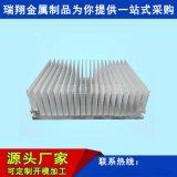 鋁制散熱器鋁材散熱條梳子型散熱片散熱塊大功率散熱器