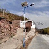 朔州太陽能路燈,朔州路燈廠家