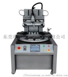 转盘丝印机,全自动丝印机,多工位丝印机