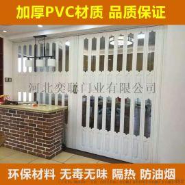 河北奕聰門業pvc折疊門型材