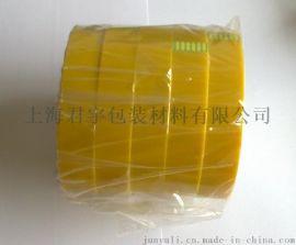 供應君宇PET-2870黃色耐高溫 聚酯膠帶