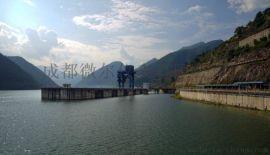 生態文明,生態流量,生態流量系統