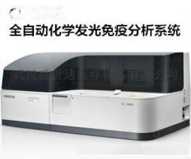 国产2000i化学发光免疫迈瑞CL-1000i 全自动化学发光