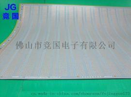 楼模专用线路板 制作各种窄板 竞国电子有限公司