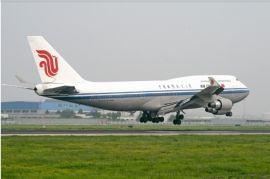 国际空运进口中国 美国加拿大澳大利亚日本韩国