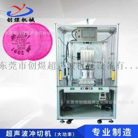 创煜超声波焊接机 大功率超声波焊接机