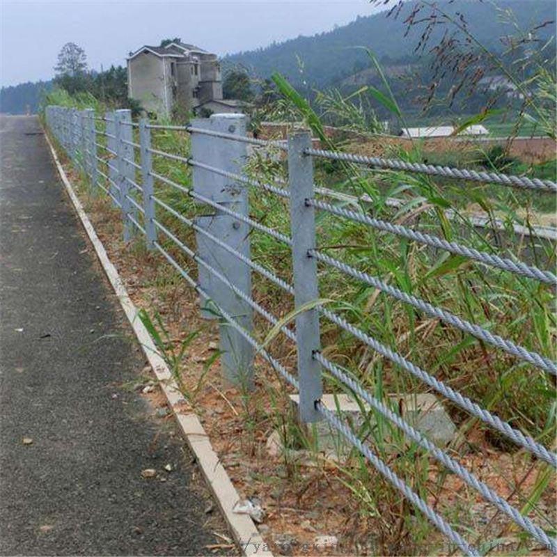 钢丝绳护栏@钢丝绳护栏厂家@景区钢丝绳栏杆