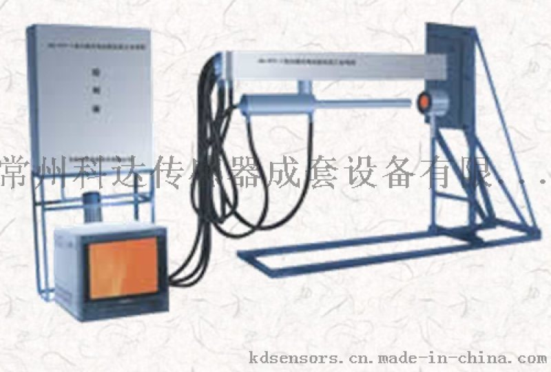 KDG01-01炉用高温工业电视监视系统