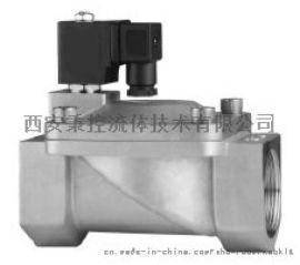 ZSPC-15A消防电磁阀