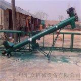 顆粒螺旋提升機供應商移動式 電動螺旋提升機加工