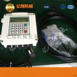 固定壁挂式超声波流量计参数,超声波流量计直售